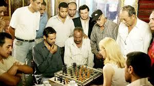 Cairo chess